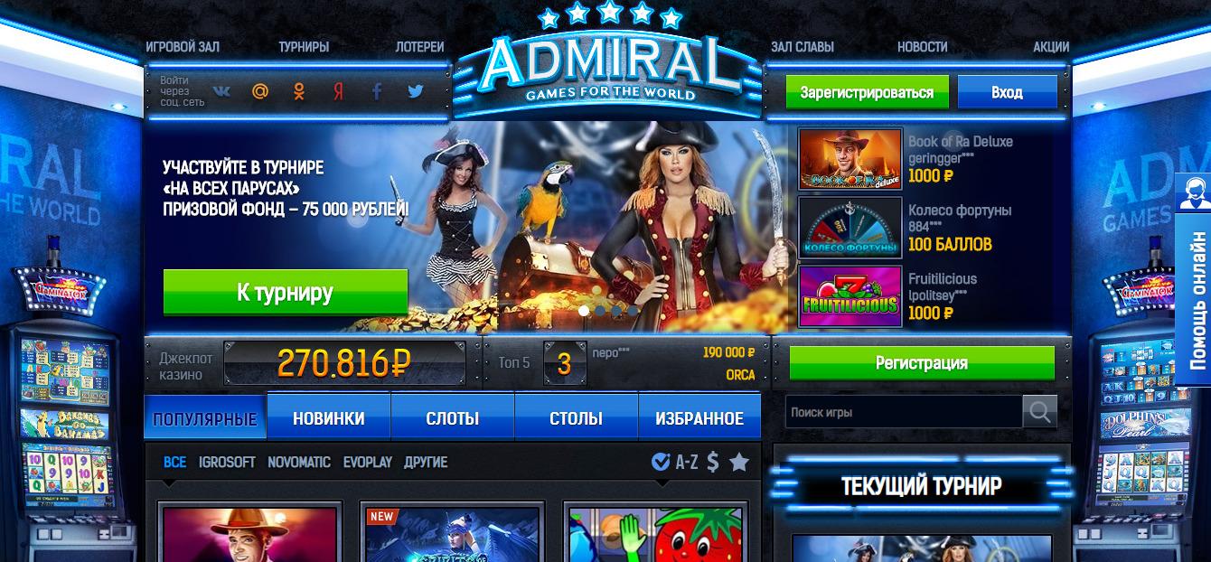 Реклама казино вулкан законна как играть в другие карты в unturned