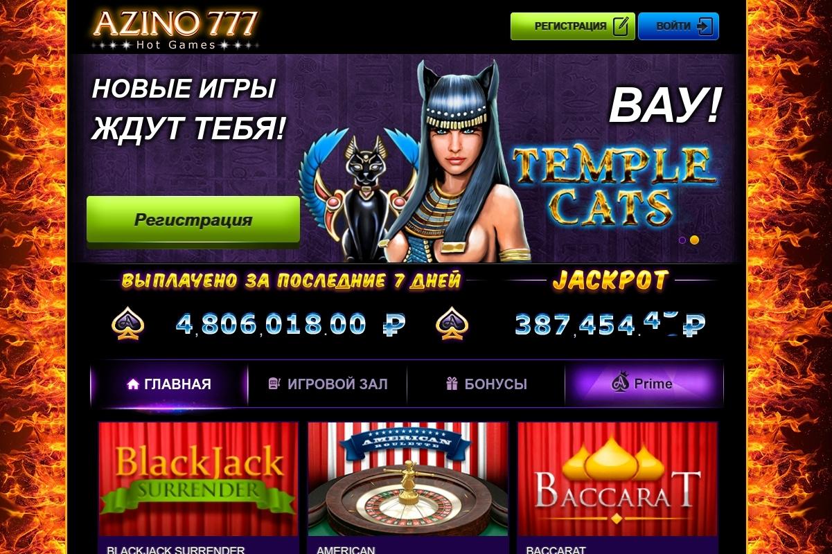 Интернет казино с помощью приложения rbp