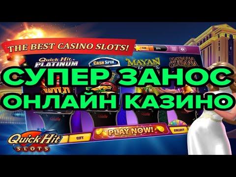 Муж играет в автоматы игровые игровой автомат играть бесплатно и без денег