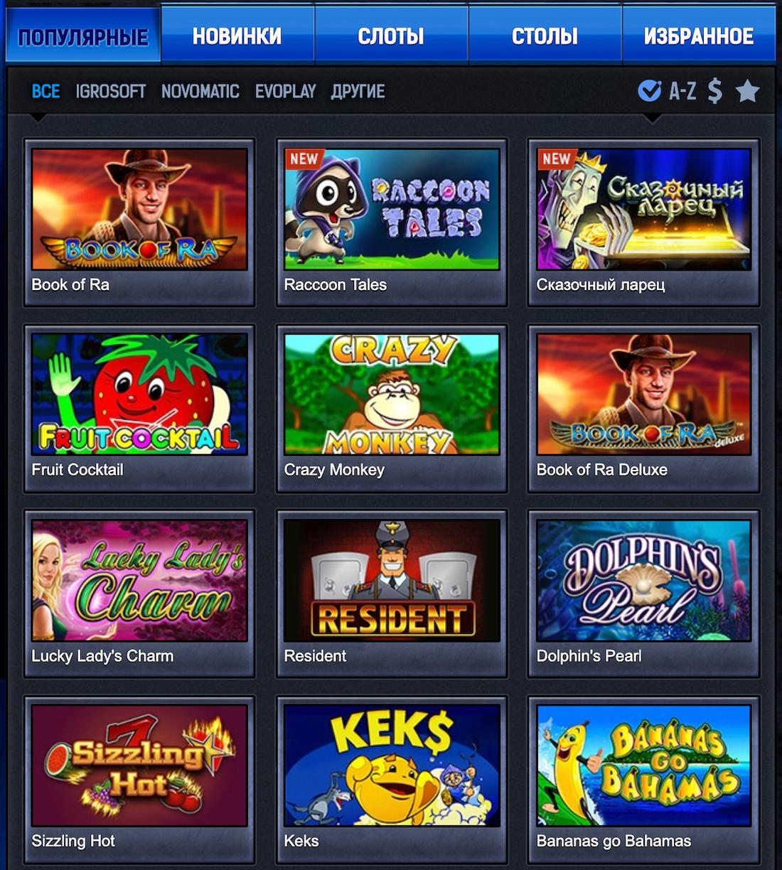 Скачать эмуляторы казино игровых автоматов magik money порно рулетка онлайн веб камера онлайн