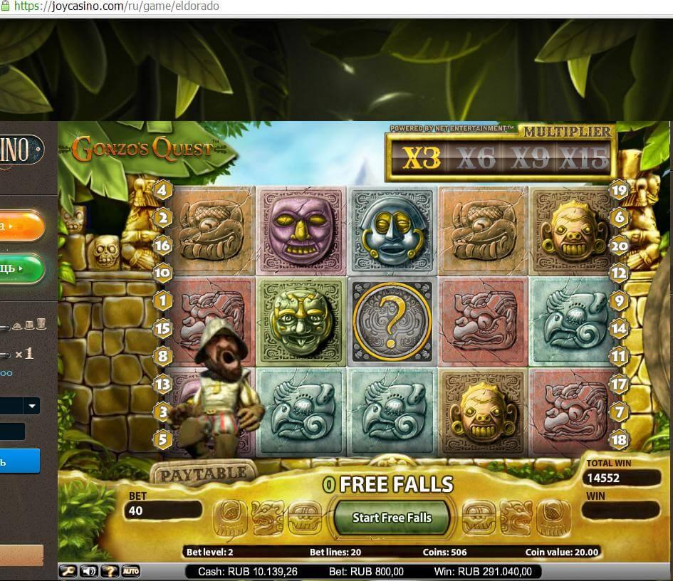 Скачать бесплатно игровые автоматы multi gaminator v2