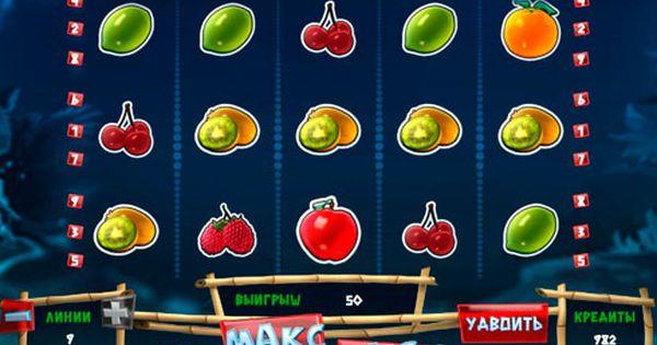 Игровые автоматы slizzering играть бесплатно играем на карте скайблок