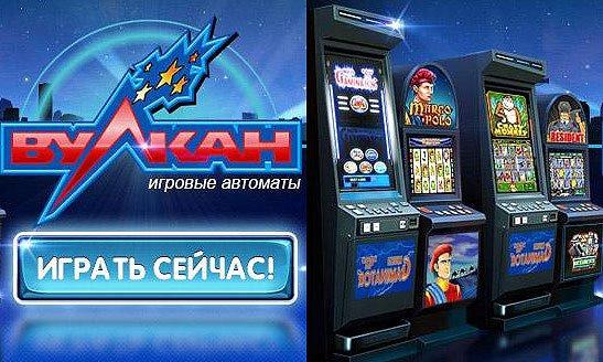 Информация об игре в игровые автоматы