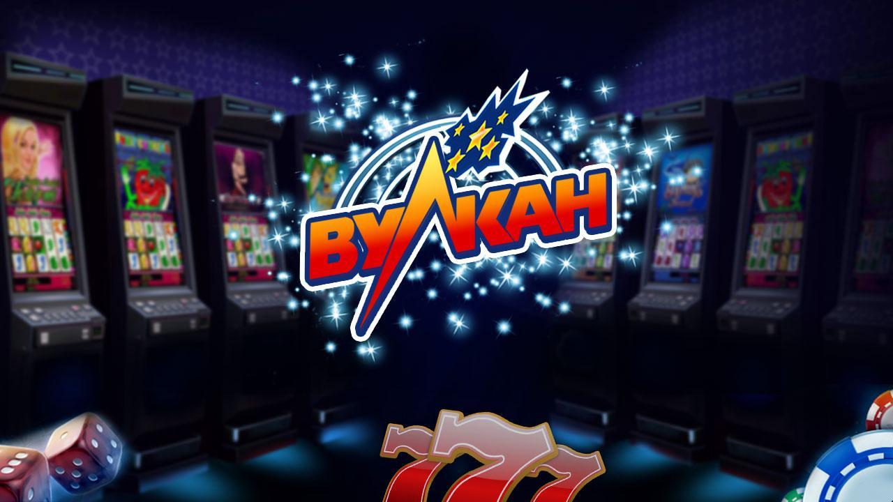 Игровые автоматы - slot machines прога для выигрыша войну играть онлайн карты