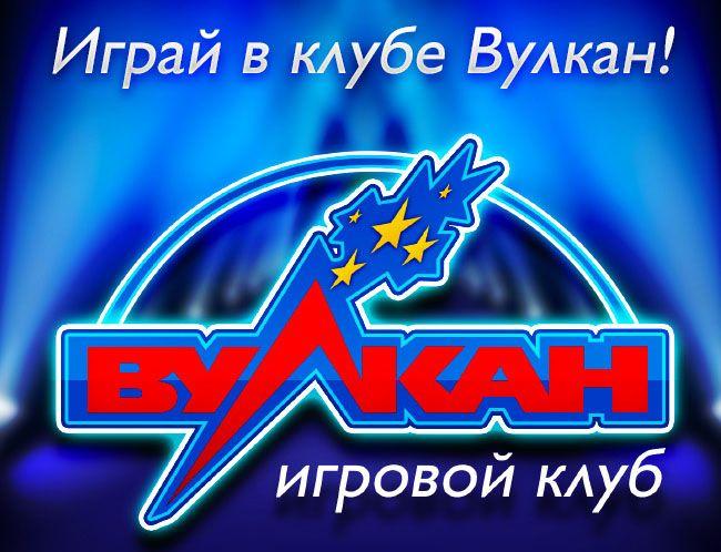 Бонусы водафон украина как использовать