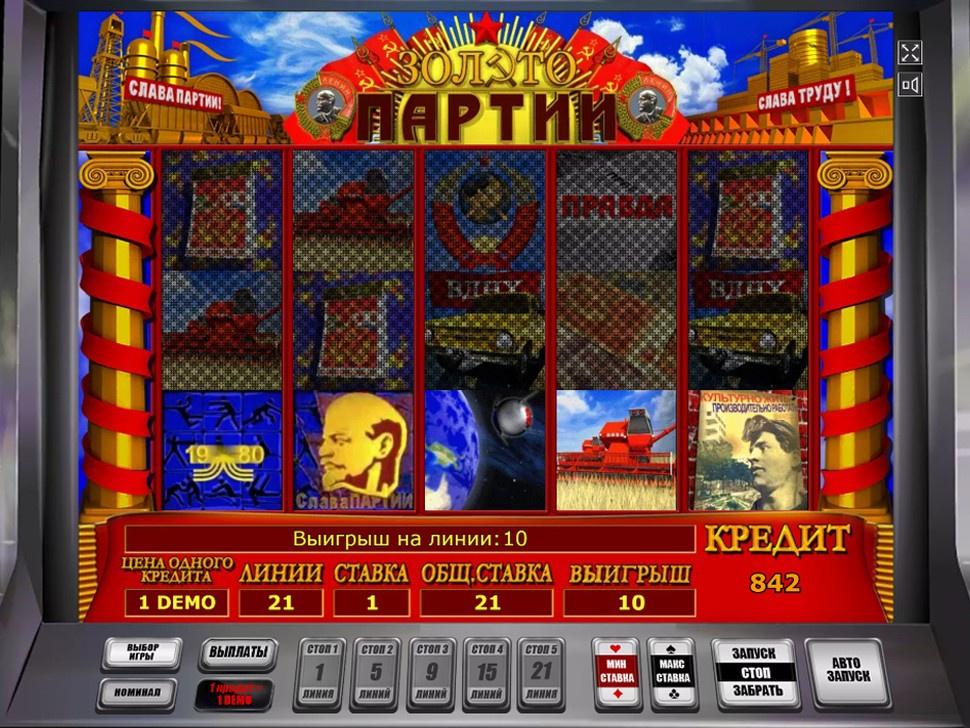 Бесплатные эмуляторы игровых автоматов играть без регистрации игра игровой автомат клубника бесплатный