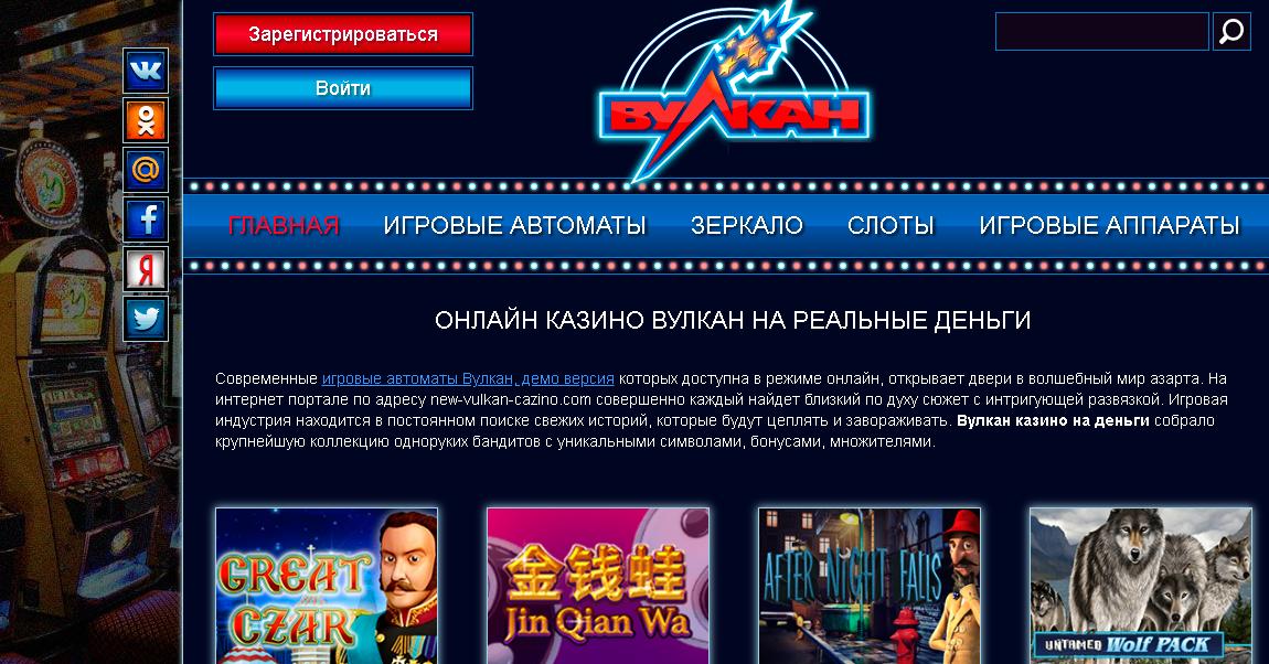Игровые автоматы казино 888 покер 2020 смотреть онлайн