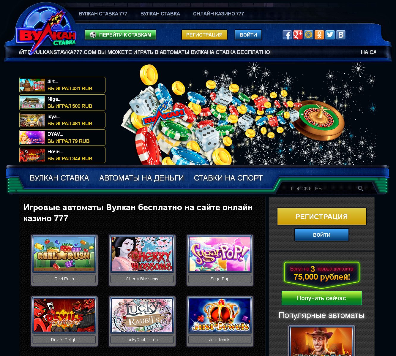 Скачать игровые автоматы в мобильный телефон, видеослот байкал онлайн казино