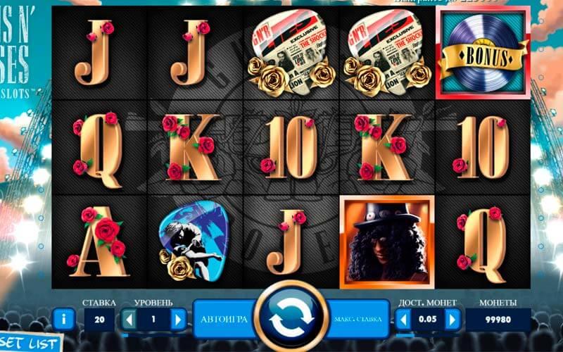Играть бесплатно в озартные игровые автоматы