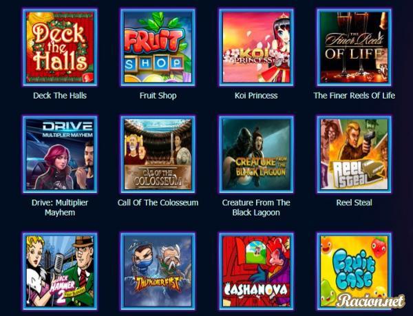 Bit2bit игровые автоматы играть бесплатно и без регистрации казино игровая фортуна онлайн