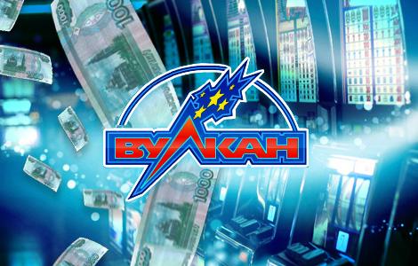 Кинг казино украина официальный сайт игровой зал
