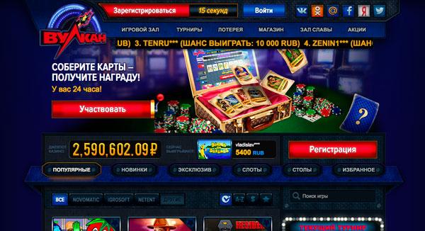 Онлайн казино с приветственным бонусом