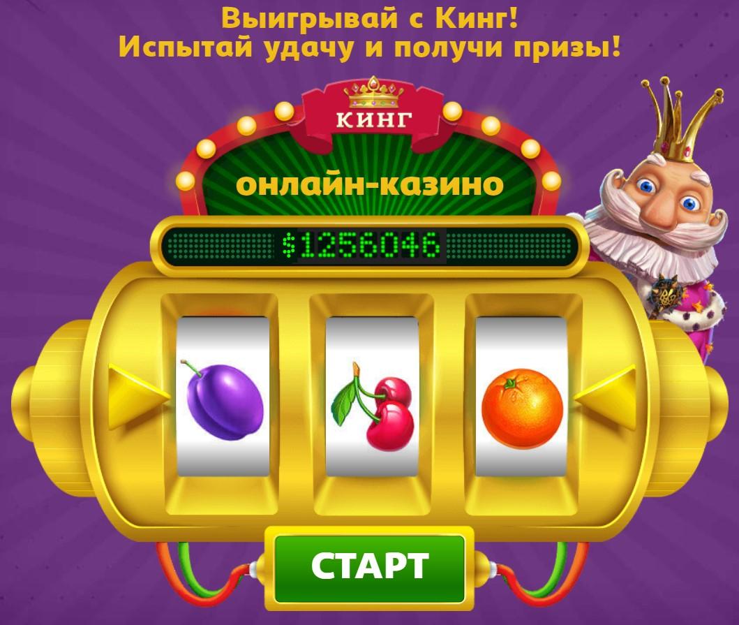Большой куш игровые автоматы в vk