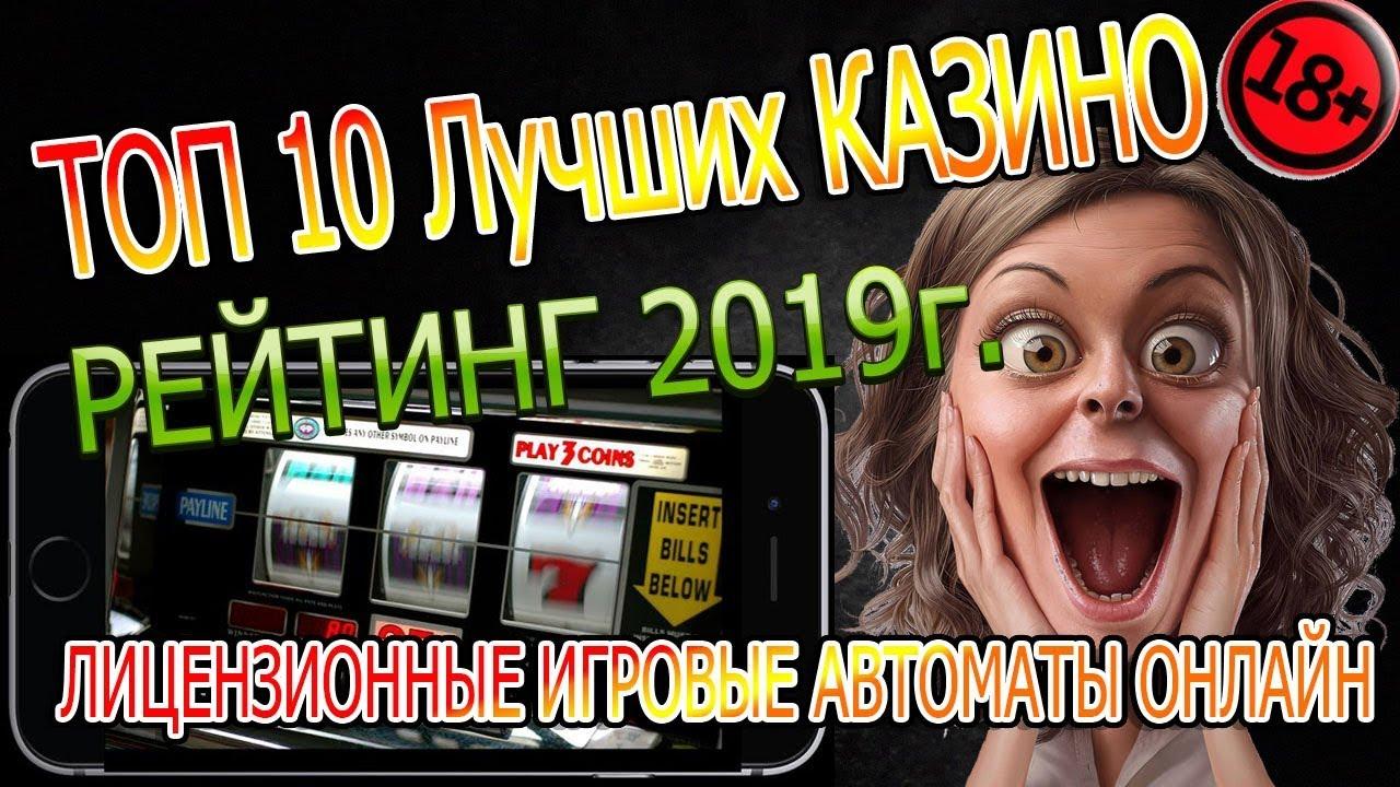 Игровые автоматы форум бизнес кто переехал в белоруссию