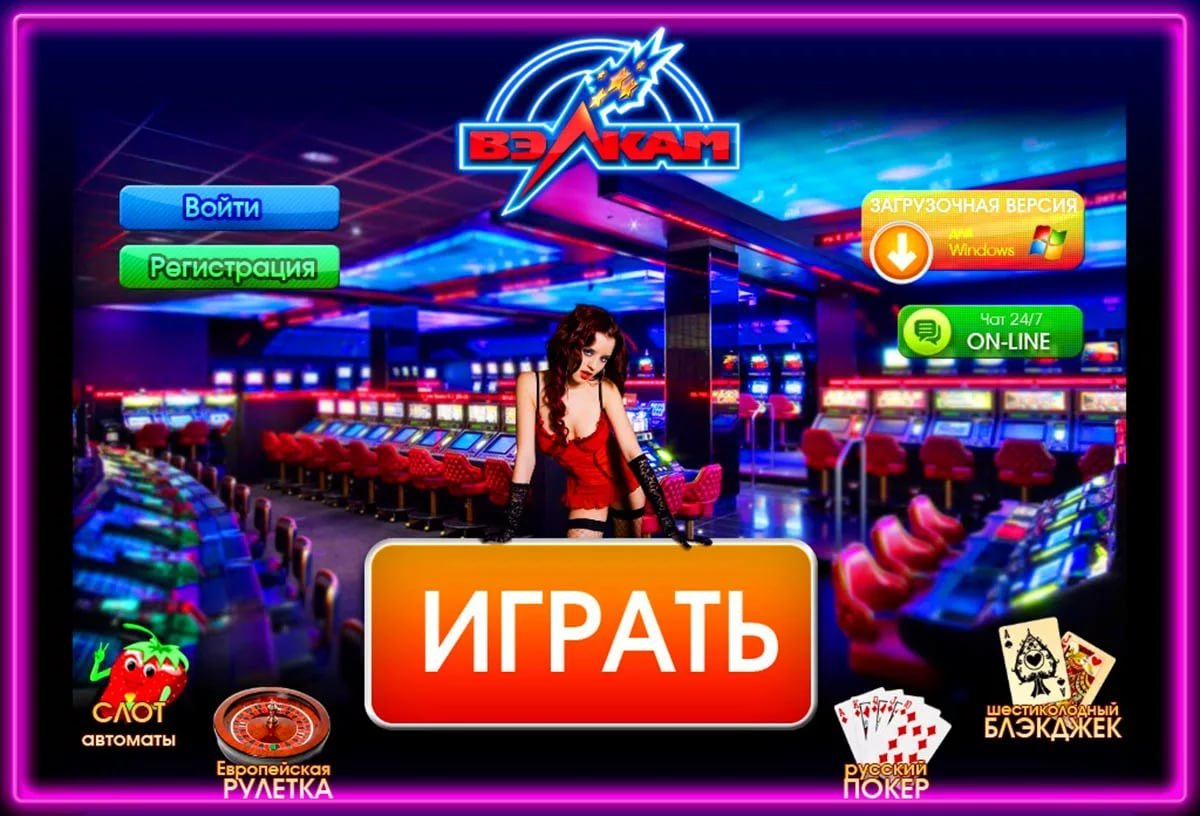 Играть в игровые автоматы бесплатно в бонусе три луны как обыграть слот автоматы