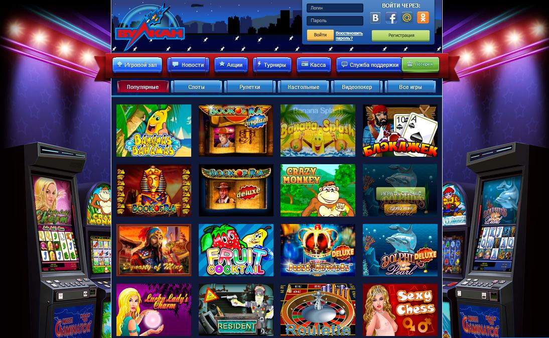 Игровые автоматы онлайн виртуальные деньги игровые автоматы магазинах