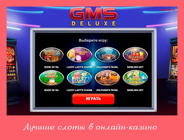 бесплатные игровые автоматы megajek